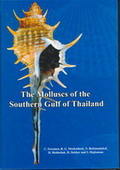 The Molluscs of the Southern Gulf of Thailand (ปกแข็ง)